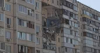 Существует угроза еще одного взрыва: правоохранители предупредили киевлян об опасности
