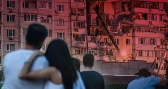 Взрыв газа в доме: как уберечь себя и близких