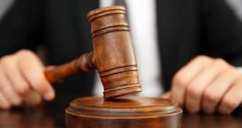 Еще одного бывшего нардепа будут судить: получил незаконную компенсацию за жилье