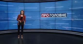 О главном: Антирекорд COVID-19 на Львовщине. Деньги на жилье пострадавшим от взрыва