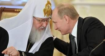 """Патріарх РПЦ Кирило привітав росіян зі """"святом"""" – початком війни"""