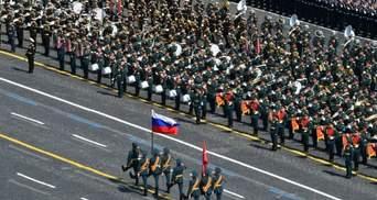 Путін попри пандемію провів парад у Москві: фото, відео