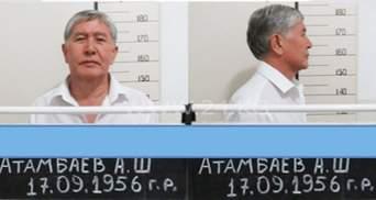 Бывший президент Кыргызстана Алмазбек Атамбаев получил 11 лет тюрьмы с конфискацией