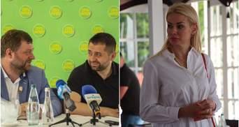 """""""Баба рабочая, как корабельная сосна"""": Арахамия и Корниенко вляпались в скандал в Николаеве"""