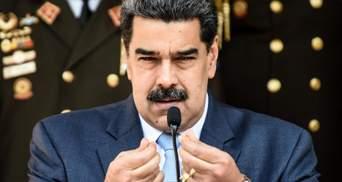 Мадуро хочет золото: отдаст ли Банк Англии золото стоимостью 1 млрд долларов диктатору Венесуэлы