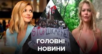 Головні новини 30 червня: партія Клітіної, протести проти Шкарлета, стан Зеленської