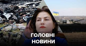 Главные новости 27 июня: 100 дней Венедиктовой, смерть защитника на Донбассе, новое по делу MH17