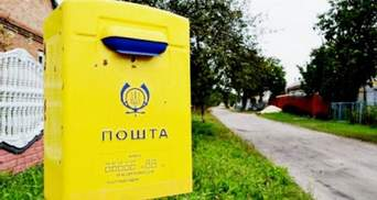 Укрпошта попередила про затримки у зв'язку з повінню на Заході України: деталі