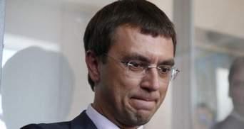 Суд избрал меру пресечения экс-министру инфраструктуры Омеляну