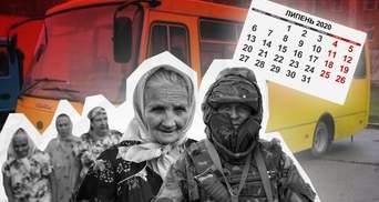 У Києві таки не будуть змінювати умови проїзду для пільговиків