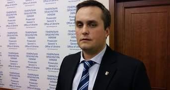 Офис генпрокурора открыл дисциплинарное производство в отношении Холодницкого, – Качура