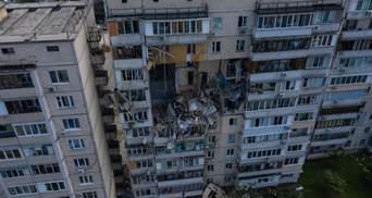 Взрыв на Позняках: основная версия следствия о причинах трагедии