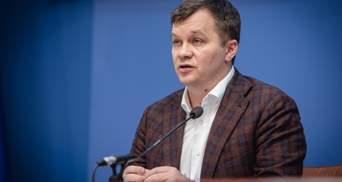 Фінансової кризи немає, – Милованов оцінив економічну ситуацію в Україні