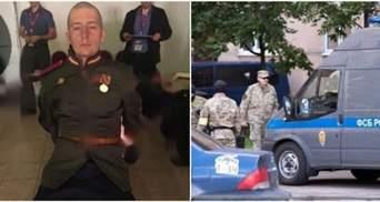На параді в Москві озброєний солдат напав на мікроавтобус ФСБ: відео