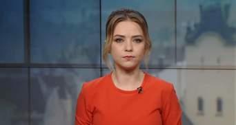 """Випуск новин за 14:00: Коронавірус на ринку """"Троєщина"""". Негода на Заході України"""