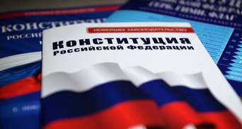 В Севастополе местные получают СМС с призывом голосовать за поправки к конституции РФ: фото