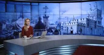 """Выпуск новостей на 15:00: """"Красная зона"""" COVID-19 в Египте. Суд по делу сбивания MH17"""