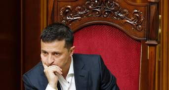 Зеленский пытается изменить Конституцию: каковы угрозы для Украины
