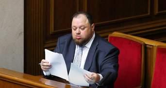 Если есть доказательства – предъявите, – Стефанчук опроверг конфликт между Разумковым и Ермаком