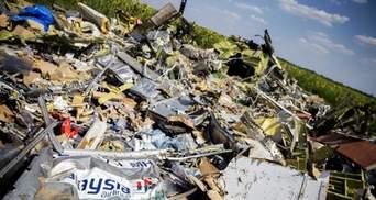 Затягування справи MH17: захист використовує фейки Кремля – деталі