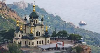 В День Конституции крымчане напомнили, что Украины нет без Крыма
