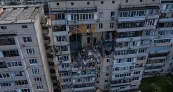 Вибух на Позняках у Києві: коли оприлюднять результати експертиз