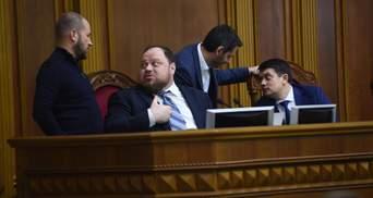 Чи повернув Стефанчук компенсацію за оренду квартири тещі: коментар першого віцеспікера ВР