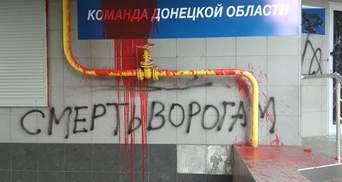 Партія Медведчука у Краматорську відкрила офіс на вулиці Стуса: його вже облили фарбою