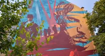 У Львові відкрили мурал, присвячений загиблому на Донбасі Василю Сліпаку: дивовижні фото