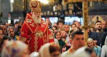 Филарет хочет другой Томос от Константинополя