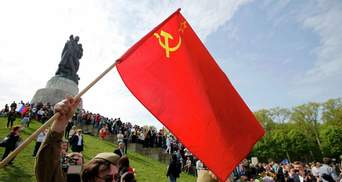 Влияние российской пропаганды: в МИД объяснили ностальгию трети украинцев по СССР