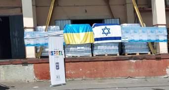 Пів мільйона гривень надасть Ізраїль Україні як допомогу у боротьбі з наслідками негоди