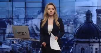 Випуск новин за 14:00: Загроза підтоплення на Одещині. Гуманітарна допомога від Італії