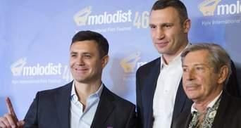 Кличко і Тищенко могли присвоїти 6 мільярдів гривень з бюджету Києва, – розслідування Bihus.Info