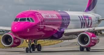 Wizz Air запускает новые рейсы из Львова и Киева в Чехию