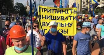 Шахтеры снова протестовали под Офисом Президента: у Зеленского им ответили – видео
