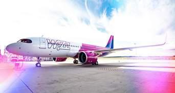 Wizz Air запускает рейсы из Одессы в три итальянских города