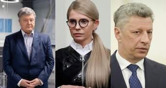 У Порошенко, Бойко и Тимошенко мало шансов, чтобы стать президентами: социолог назвал причину