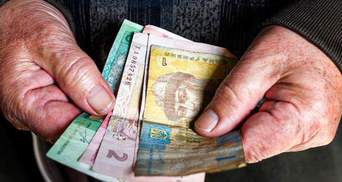 В Украине с 1 июля вырастет пенсия: для кого и на сколько