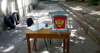 """Операция """"имитация"""": что напомнил мне референдум в России?"""