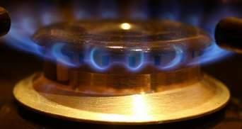 Перехід на ринкові ціни газу для населення знову відклали