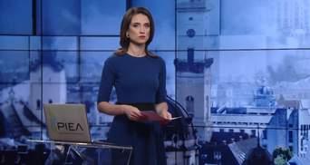 Випуск новин за 16:00: COVID-19 в головного медика Волині. Корупційний скандал в Словенії