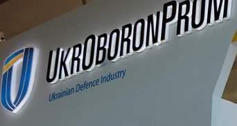 Є 4 таємних розпорядження уряду, які видав Гройсман, – Найєм про корпоратизацію Укроборонпрому