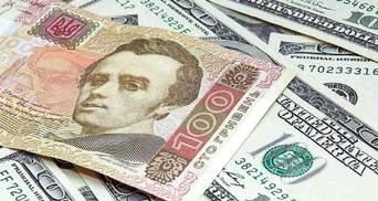 Гривна отреагировала на отставку Смолия падением на межбанке