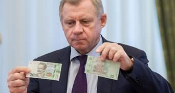 Отставка Смолия: глава НБУ написал заявление на увольнение после конфликта с Зеленским – СМИ