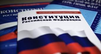 Окупанти возили українців з Донбасу до Росії голосувати за поправки до конституції