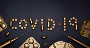 Золото падает в цене на фоне надежды на вакцину от COVID-19