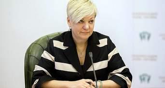 Это катастрофа: Гонтарева отреагировала на заявление об отставке своего преемника Смолия