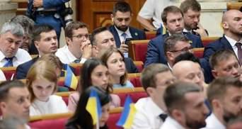"""Как во фракции """"слугам народа"""" советуют комментировать отставку Смолия: документ"""
