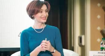 Екатерина Рожкова временно возглавила НБУ: что о ней известно